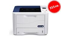 Лазерен принтер, Xerox Phaser 3320DNI промоция 355 лева